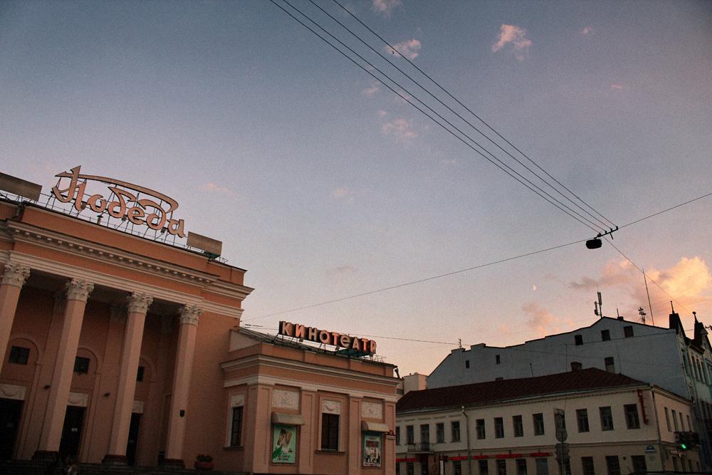minsk_by_palasatka_16