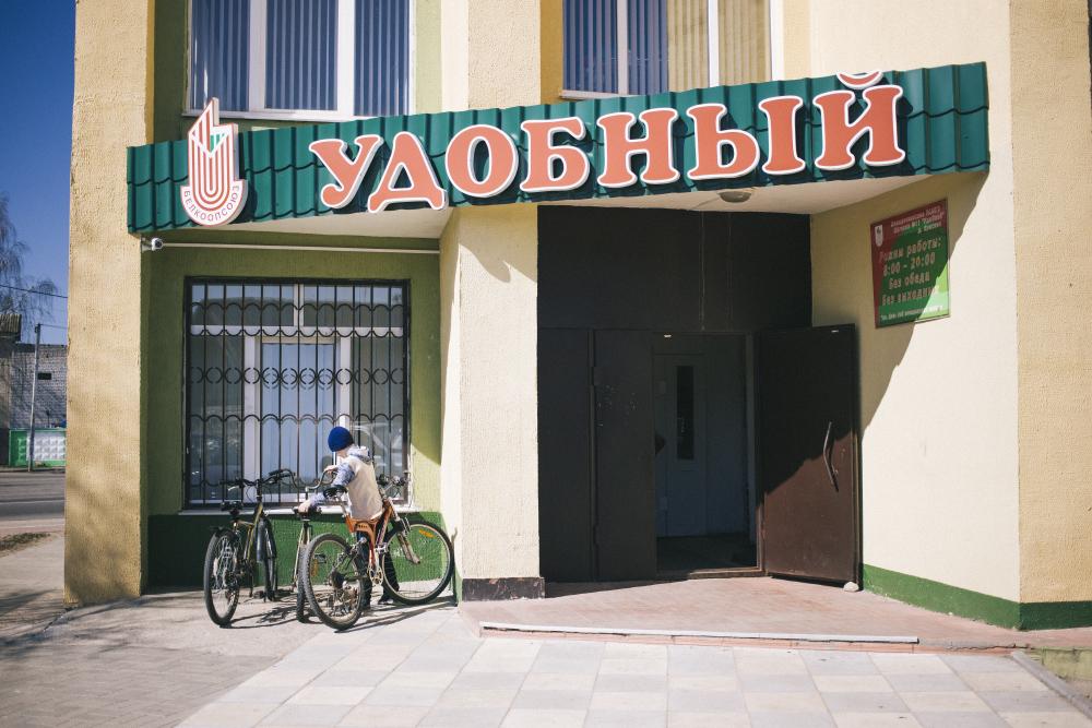 Krasnaje_by_palasatka_3
